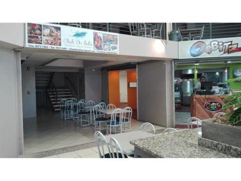 alquiler de local comercial en food court heredia lagunilla