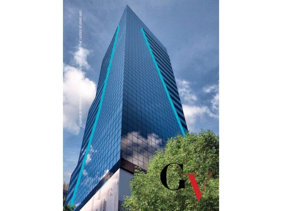 oficinas para venta en torre sigma chico