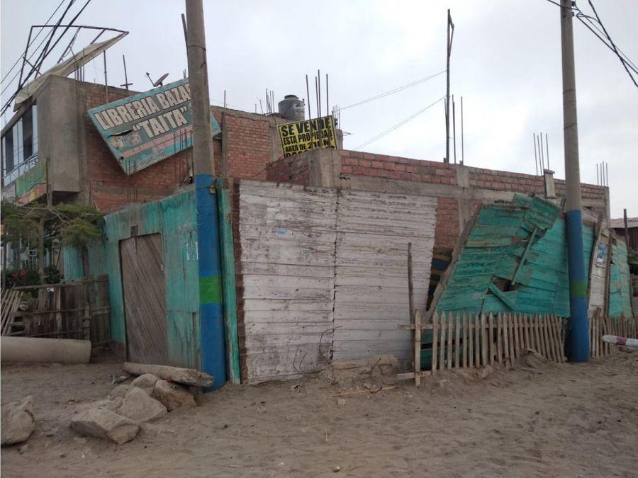 venta local en construccion la victoria pachacut