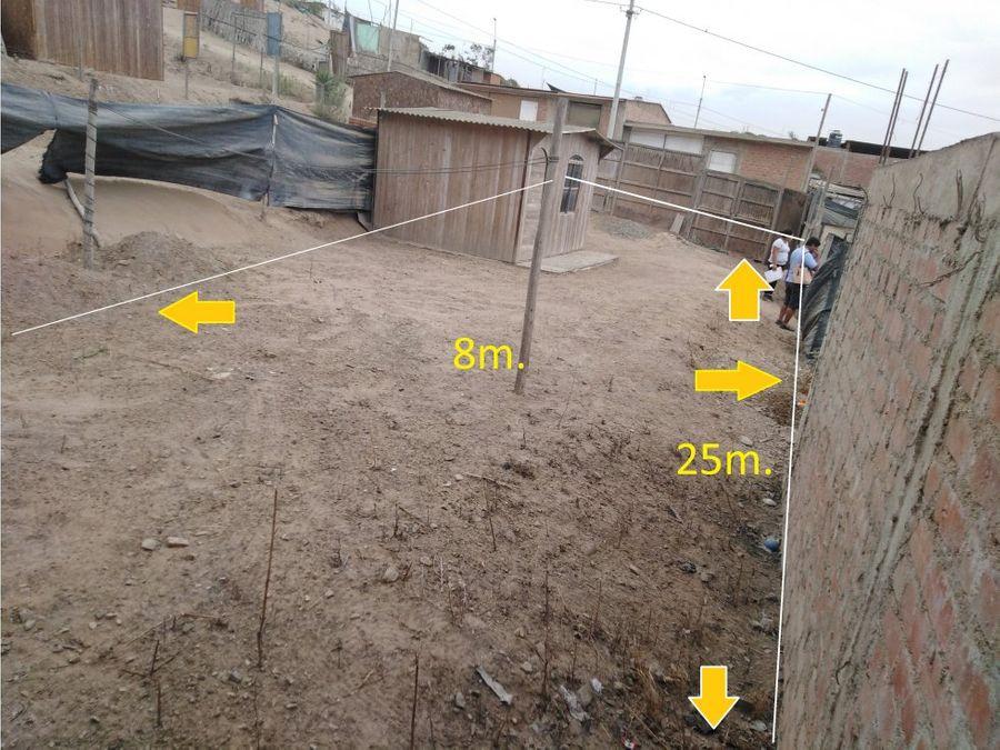 venta terreno pachacamac quebrada verde 200 mt2