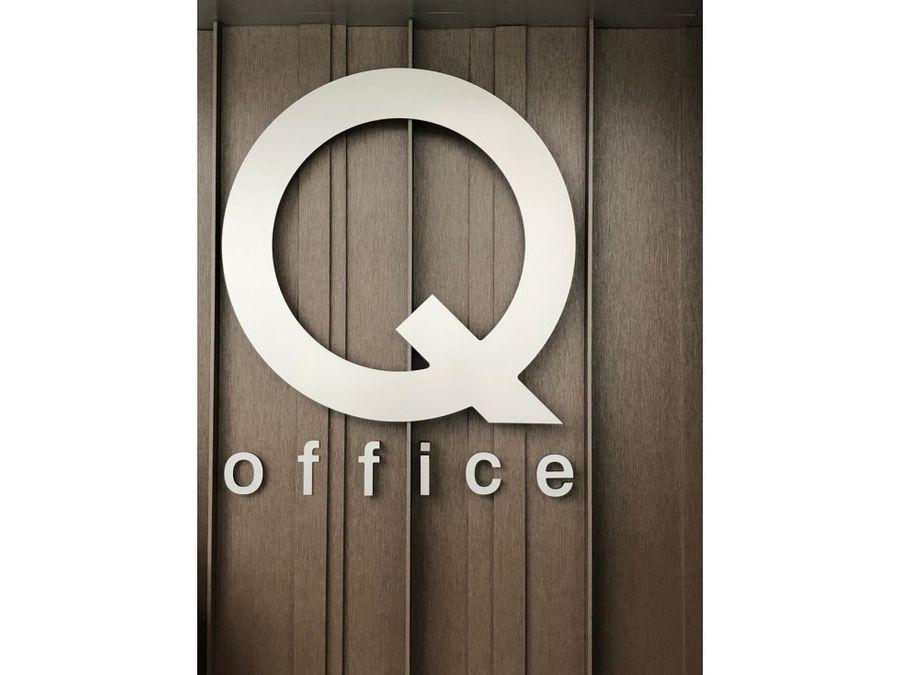 venta de exclusiva oficina sector el tesoro