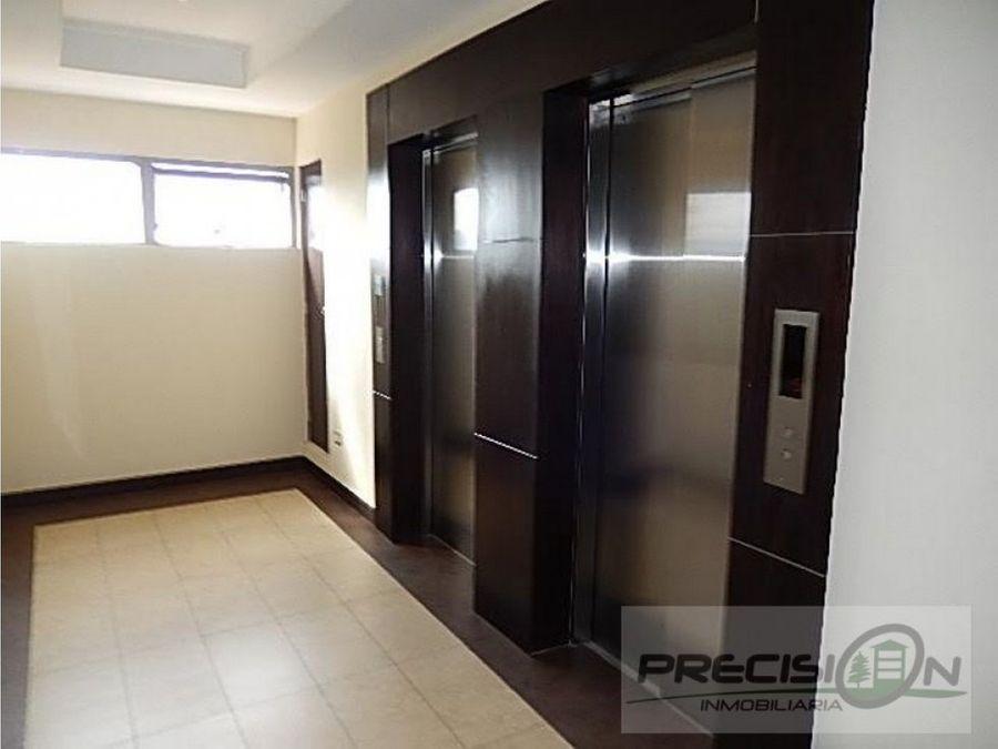 apartamento en venta zona 15 edificio torre verde