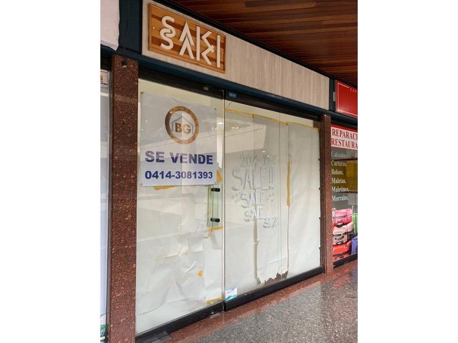 alquiler local comercial galerias santa fe
