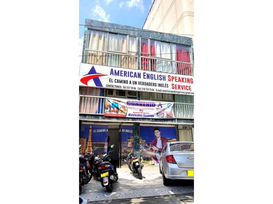 edificio en venta barrio san fernando cali