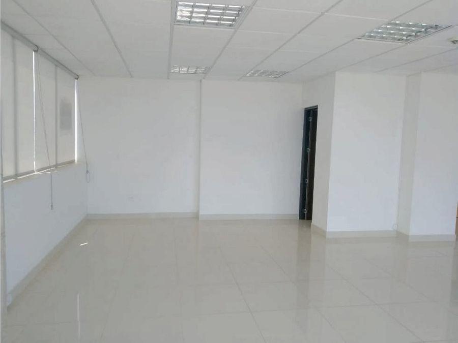 venta de oficina edificio banco de bogota