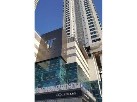 venta oficina en top towers costa del este