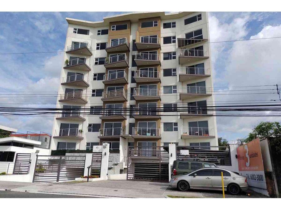 apartamento contemporaneo con vista en guayabos de curridabat