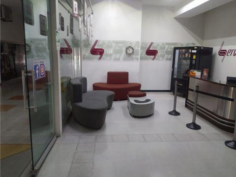 se vende o se permuta oficinas y local en el estadio medellin