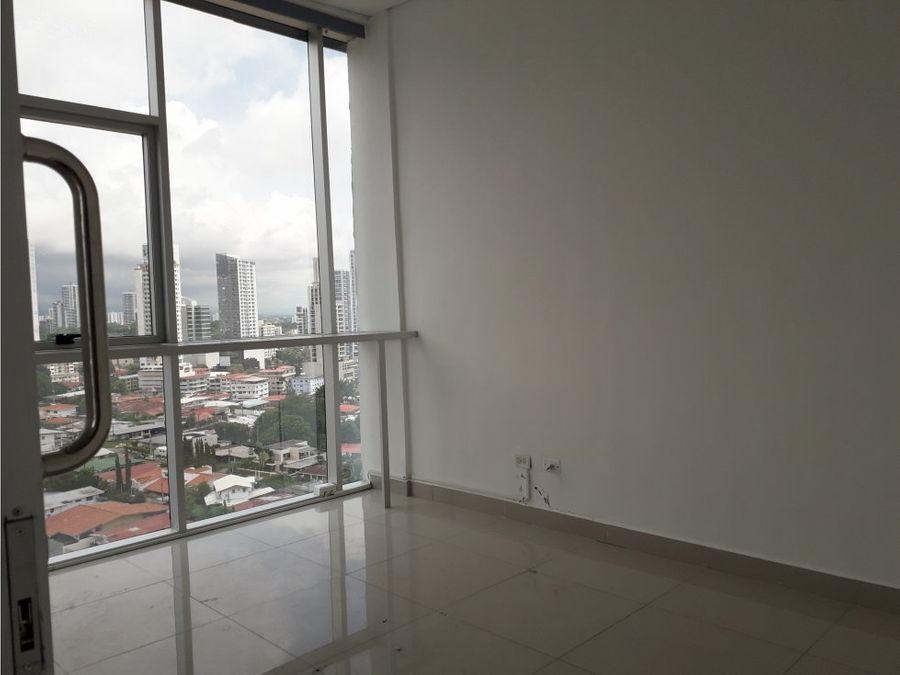 oficinas el alquiler o venta en via brasil vl
