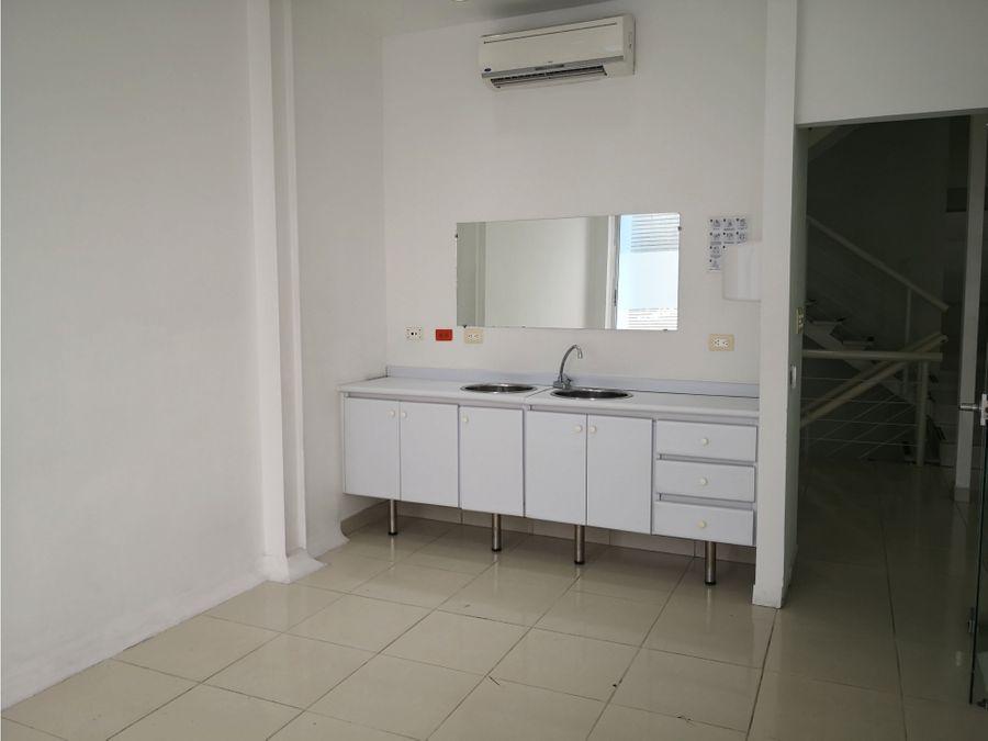 venta edificio con consultorios villacolombia cali