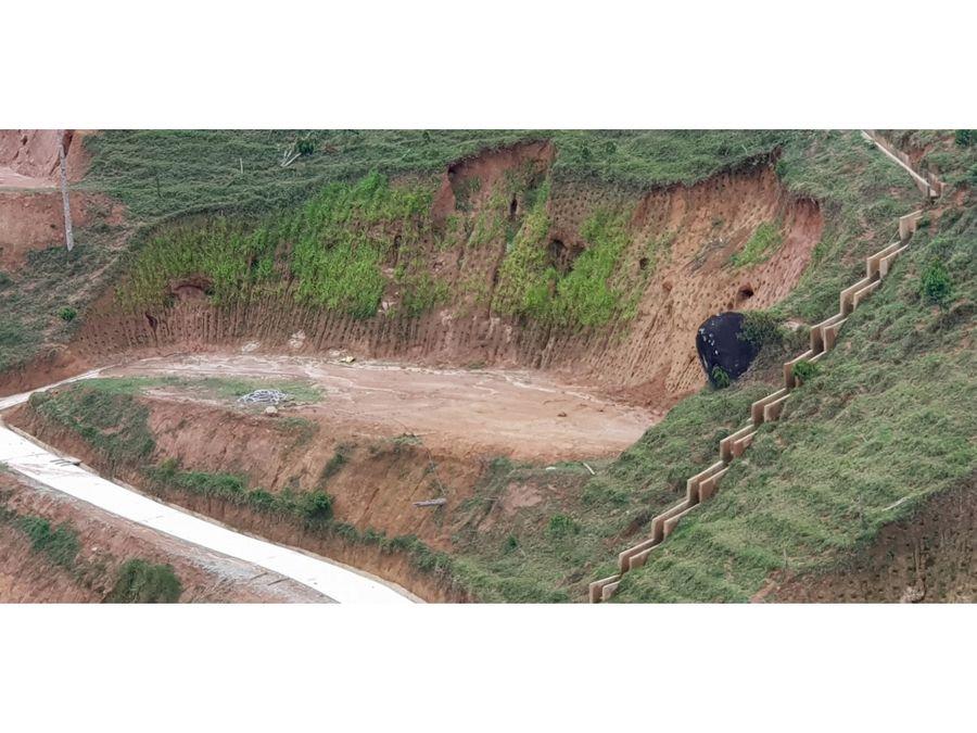 lote 17 porce antioquia conjunto cerrado reservas del bosque