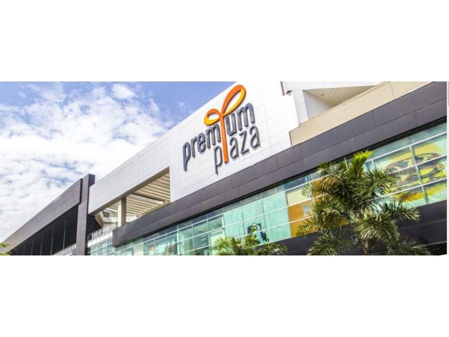 local comercial en venta en premium plaza poblado