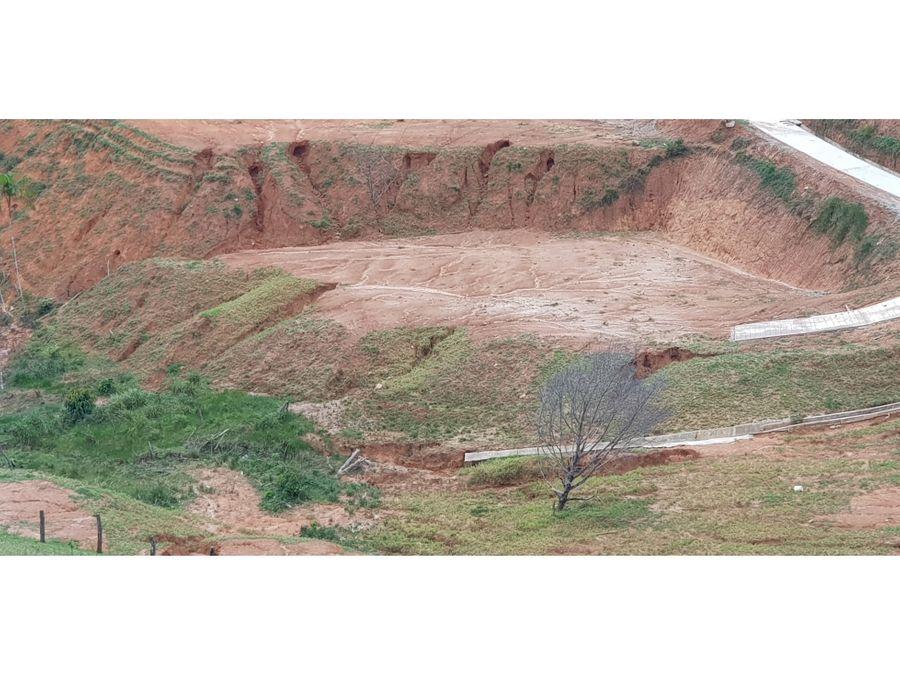 lote 18 porce antioquia conjunto cerrado reservas del bosque