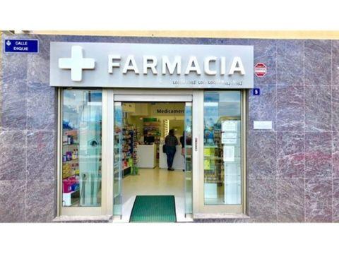 local comercial farmacia de san andres