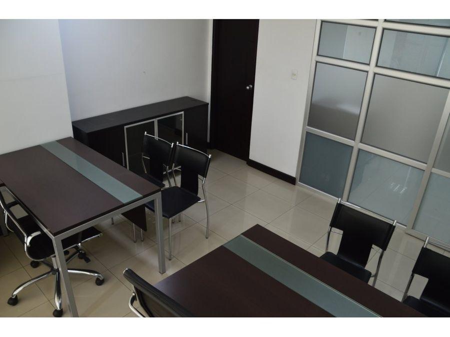 alquiler de oficina en world trade center norte de guayaquil