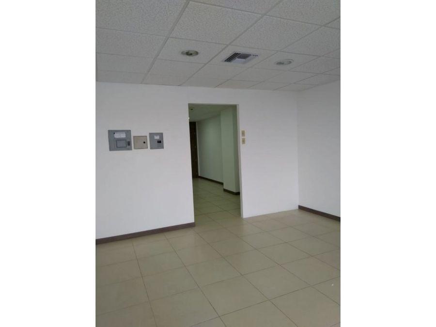 alqui de oficen edif emporium puerto santa ana