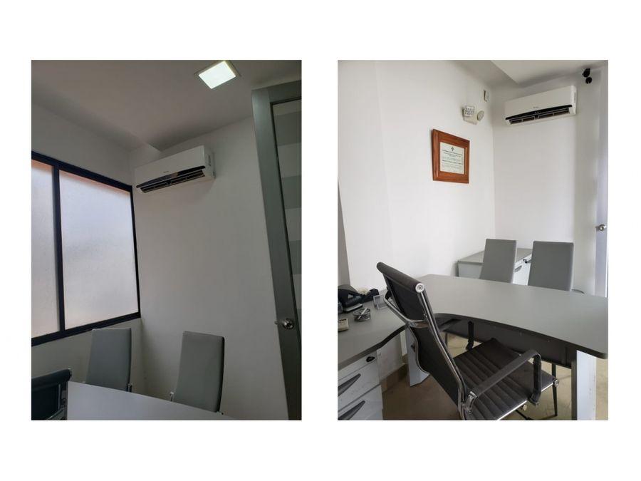 se vende oficina amoblada centro de guayaquil