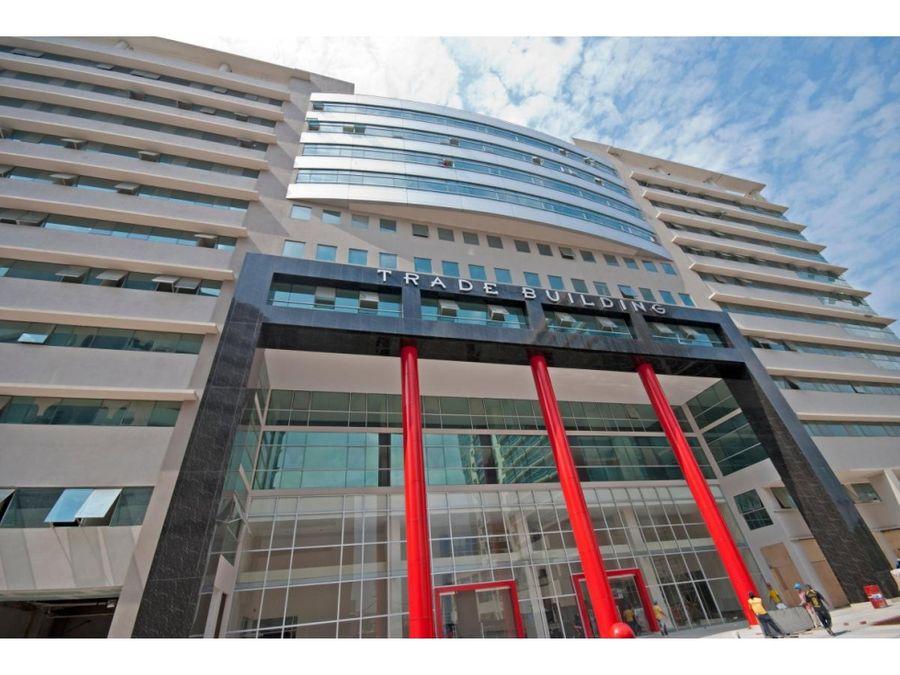 alquiler de oficina edificio trade building torre a 5to piso