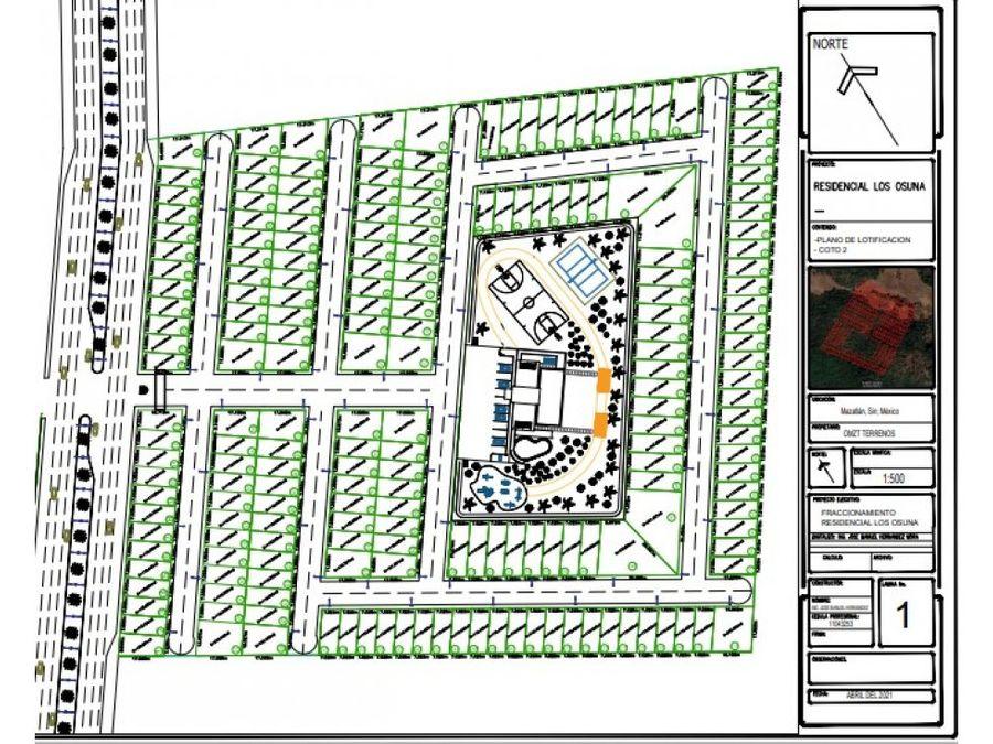 los osuna residencial coto 1 y coto 2