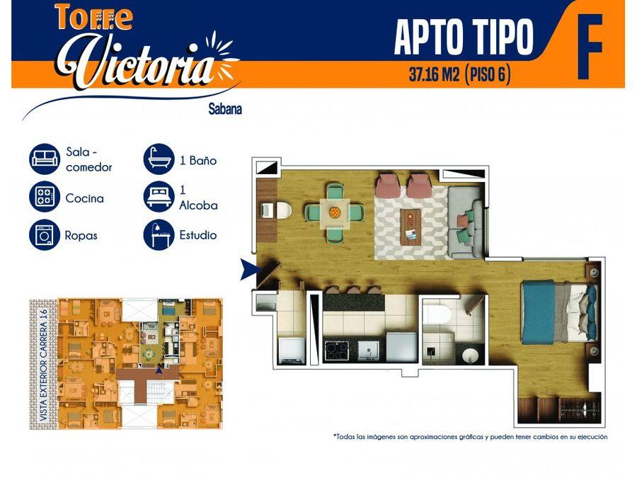 venta apartaestudio 3716 mtrs en zipaquira cund