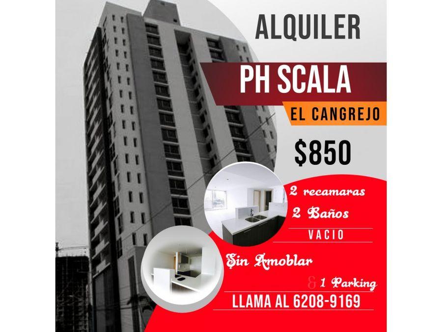 apartamento en alquiler en el cangrejo ph scala