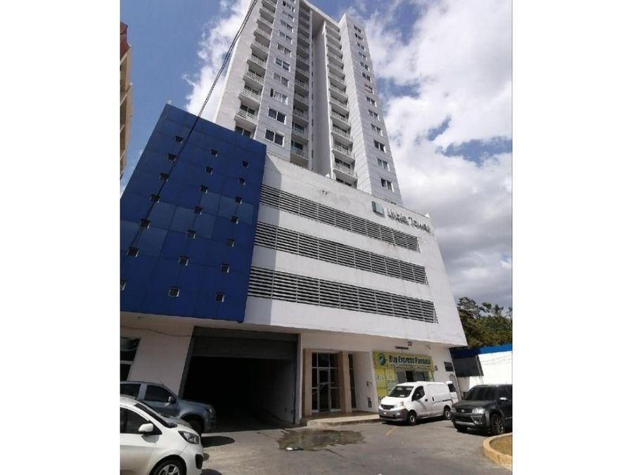 apartamento en venta en tumba muerto ph urbis tower 3recamaras