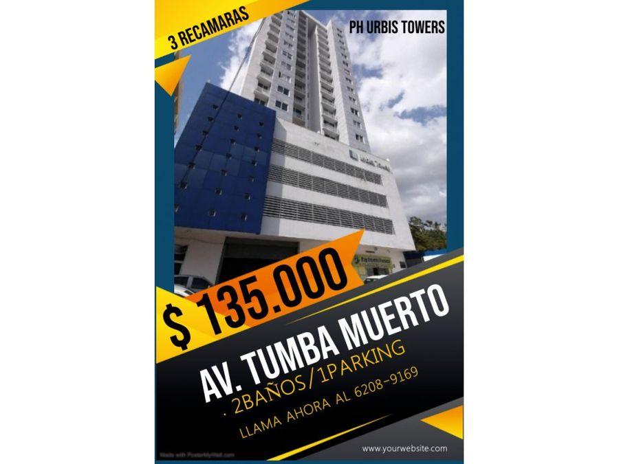 apartamento en venta en tumba muerto ph ubris towers