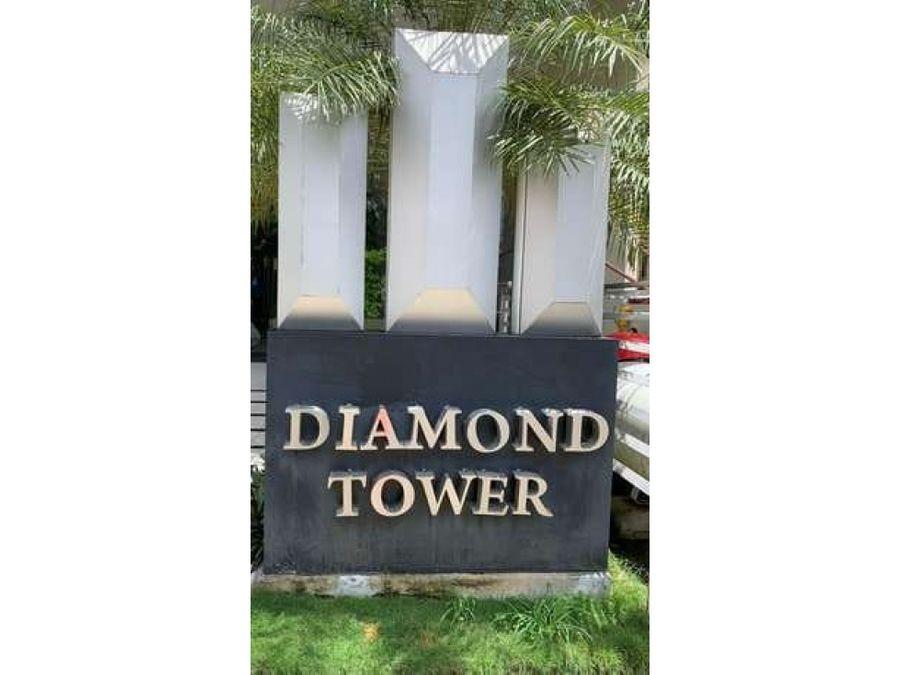 alquiler en san francisco ph diamond tower 3ec