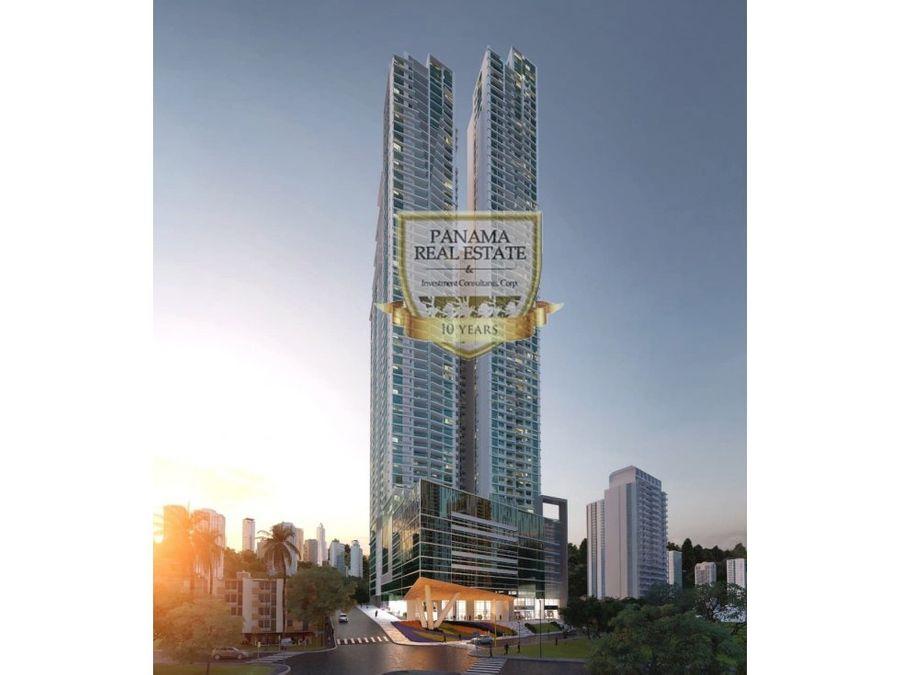 avenida balboa ph costanera 3 habitaciones 430000 cc