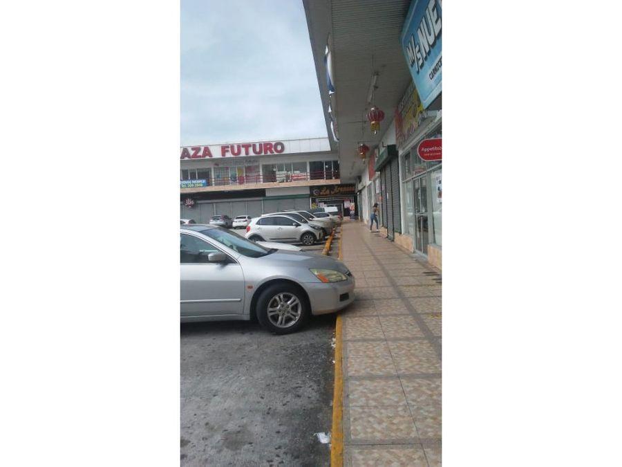 local plaza futuro