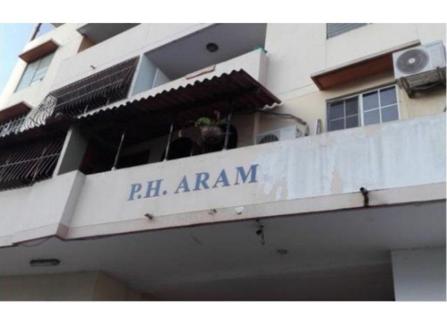 apartamento en carrasquilla para venta ph aramis mf