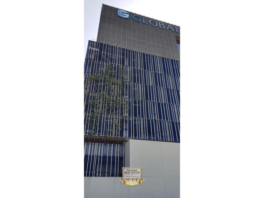 terreno en venta santamaria business district