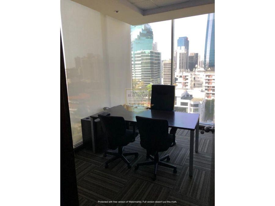 precio reducido alquiler de oficina amoblada en ph office one sf