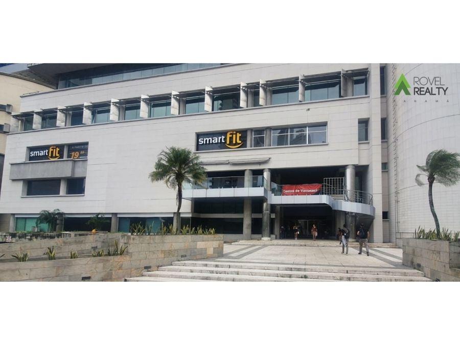local comercial megapolis outlets panama 125 x m2