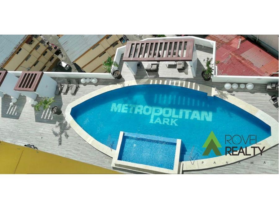 ph metropolitan park via espana alquiler