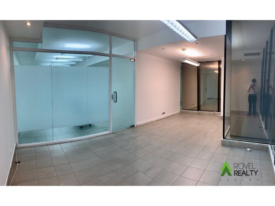 oficina de 209 m2 en ph omega obarrio