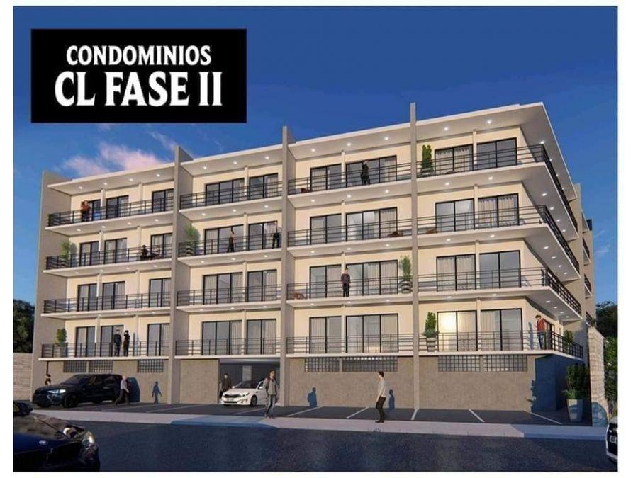 condominios cl ii