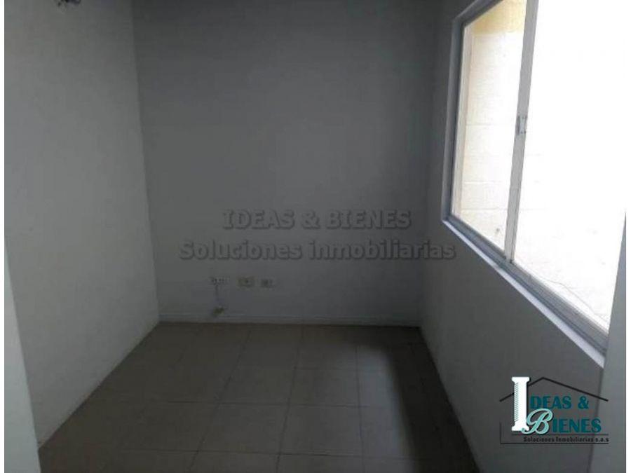 casa en arriendo o venta itagui sector suramerica