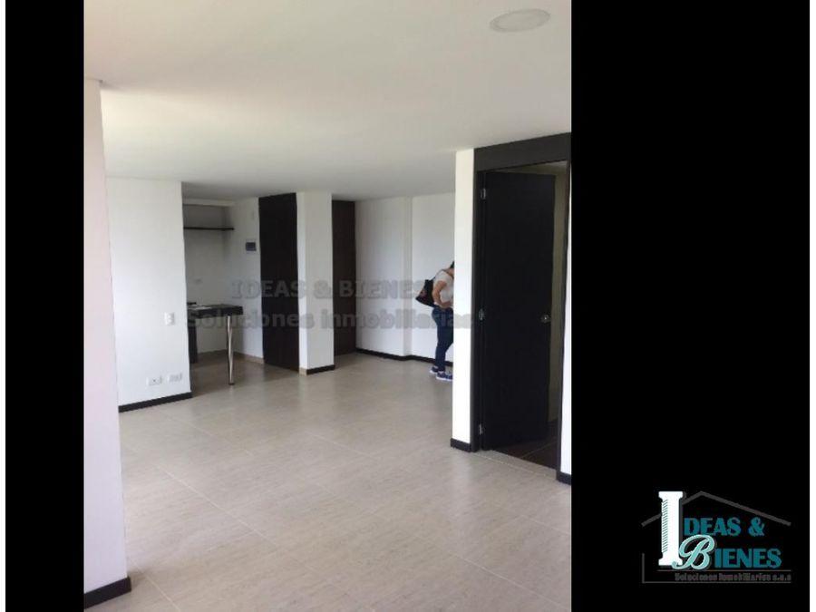 apartamento en arriendo la estrella sector suramerica