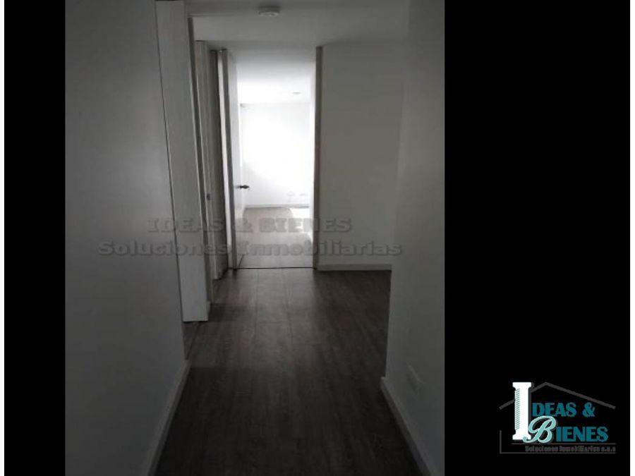 apartamento en arriendo itagui sector suramerica