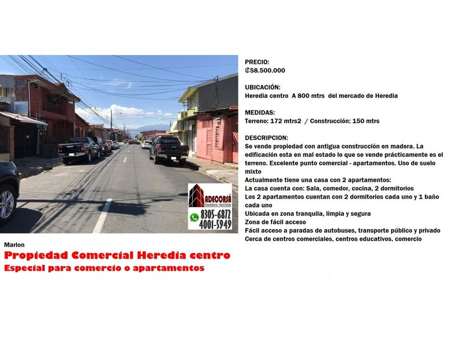 lote uso comercial o residencial heredia centro