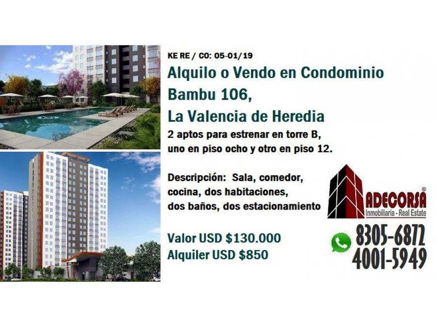 apartamentos en condominio bambu 106 heredia