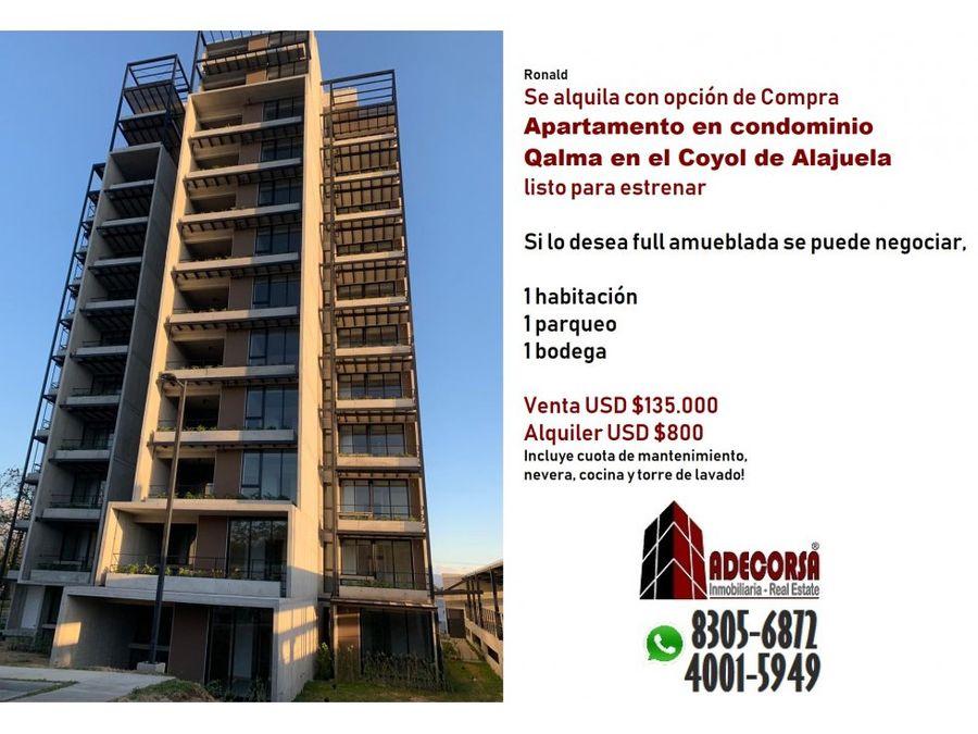 apartamento en condominio qalma coyol alajuela