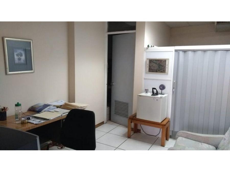 oficina en rohrmoser la mejor zona a0975