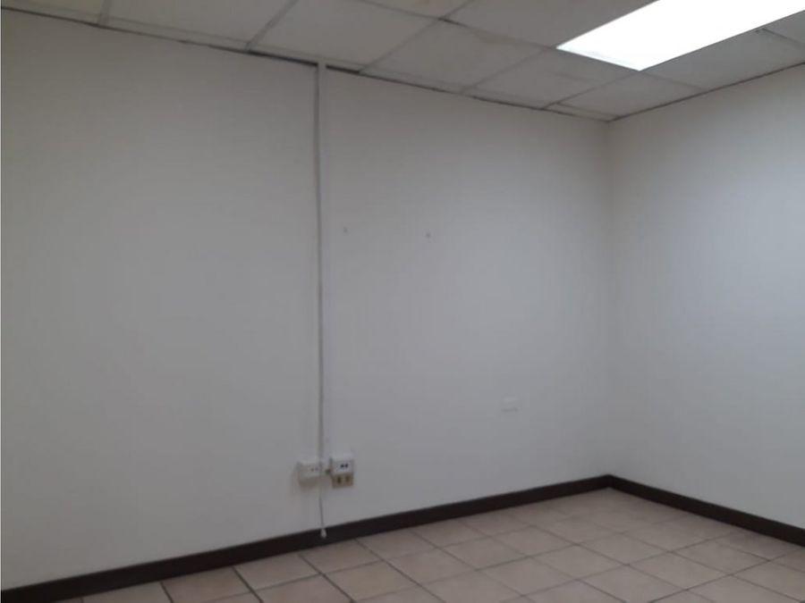 oficina en rohrmoser amplia en excelente zona a0713
