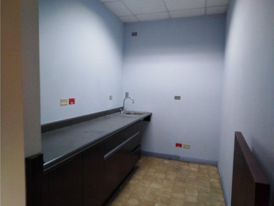 oficina en santa ana estrategica ubicacion a0677