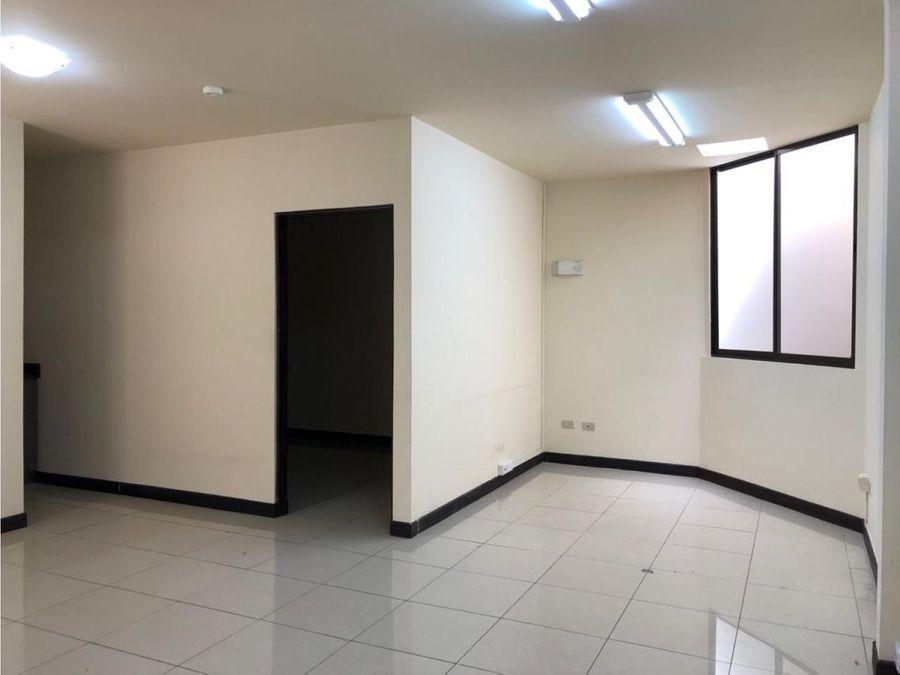oficina en rohrmoser excelente zona a0909