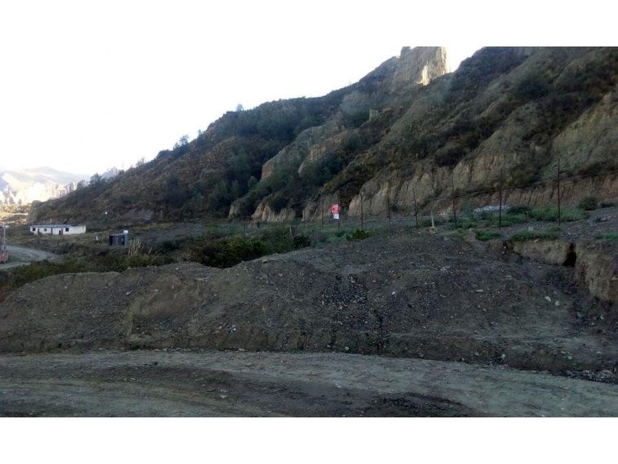 terrenos en ciudadela stronguista achumani