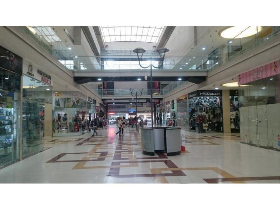 lcc 182 local en centro comercial puerta grande