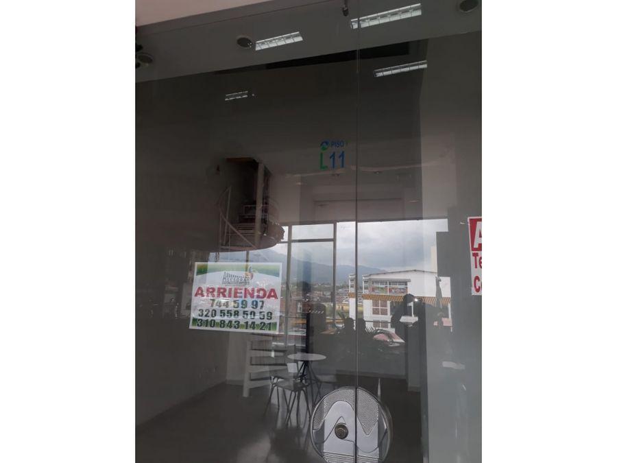 se vende yo se arrienda local en el centro de armenia